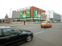 Stockmann Riga